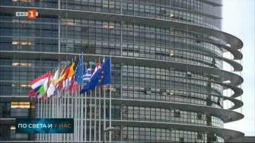 ЕП прие резолюция за преговори със Северна Македония и Албания
