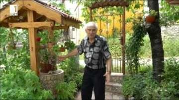 Пенсионер от Вършец дари спестяванията си на болни деца