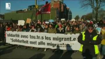 Демонстрация в Брюксел в подкрепа на мигрантите