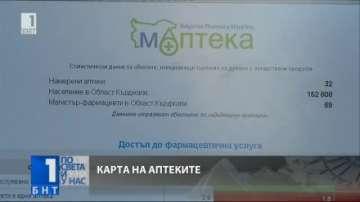 MAPTEKA.BG - електронна платформа на всички аптеки в страната