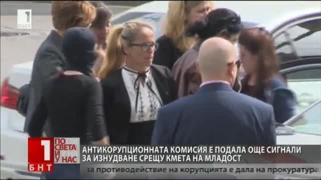 Комисията за противодействие на корупцията е дала на прокуратурата информация