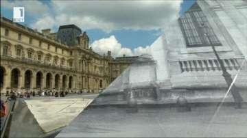 Художник накара пирамидата пред Лувъра да изчезне