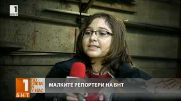 Най-доброто от Малките репортери на БНТ