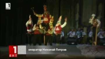 Танцовият състав в Етрополе - на 70 години