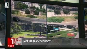 Какви мерки за сигурност има в софийските паркове