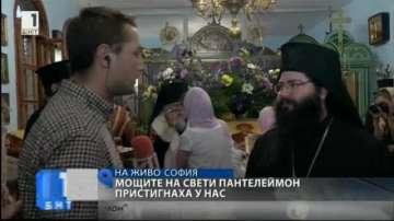 Мощите на Св. Пантелеймон вече са в България
