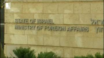 Израел е в контакт с много страни за преместване на посолствата им в Ерусалим