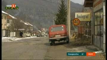Жители на Босилеград излизат на екопротест