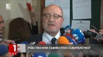 Танев: Един срок е твърде голям период за изучаване на Българското средновековие