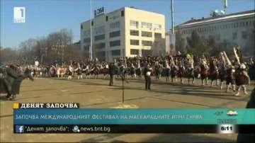 Започва Международният фестивал на маскарадни игри Сурва