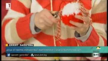 Деца от Варна изработват мартеници с благотворителна цел