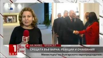 Срещата във Варна: Може ли да се говори за пробив в отношенията ЕС - Турция?