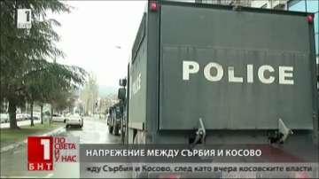 Могерини пристига в Белград, за да смекчи напрежението между Сърбия и Косово