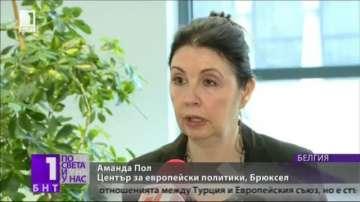 Експертът Аманда Пол: България трябва да продължи ангажимента си към Анкара