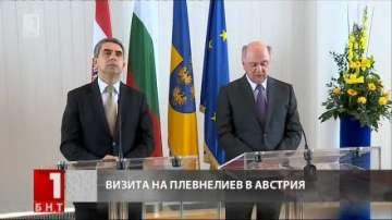 Росен Плевнелиев обсъжда бизнес контакти в Австрия