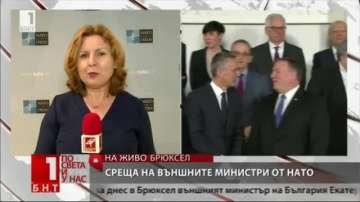 Захариева: Политиката на НАТО на отворени врати трябва да остане