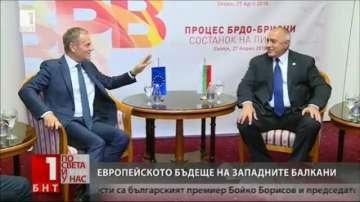 Балканска среща в Скопие: Какво е европейското бъдеще на Западните Балкани?