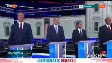 Първи дебат на кандидатите за номинация на Демократическата партия за президент