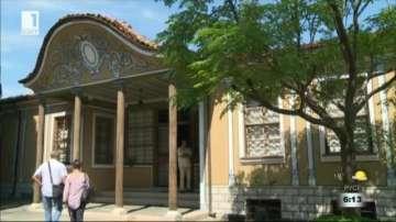 Регионалният исторически музей в Пловдив с обновена експозиция