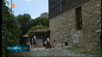 Етнографският музей във Варна навършва 45 години