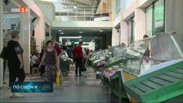 Засилен контрол по пазарите в Благоевград