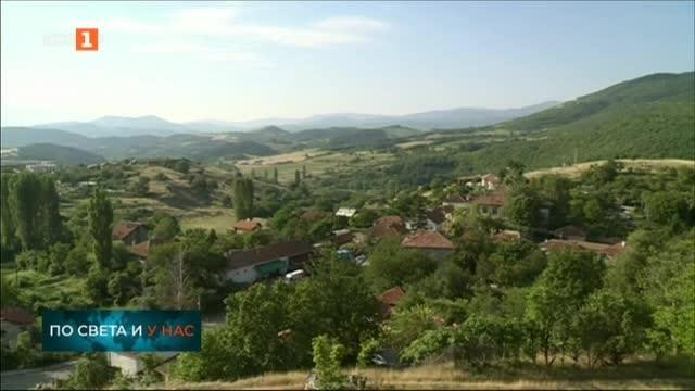 Жители на пограничните благоевградски села Логодаж и Селище са притеснени
