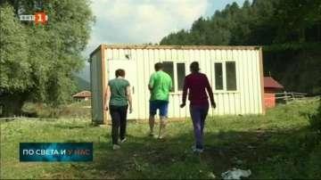 Търсят се доброволци в помощ на семейство от Белица, което остана без къща