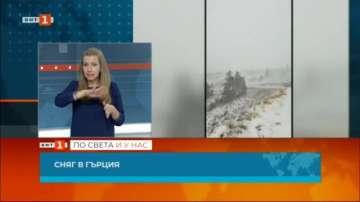 Силни бури в Гърция, сняг заваля в планината Парнас