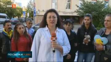 Протест пред сградата на съда в Сливен