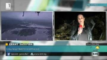 Бургаският регион се възстановява след пороите