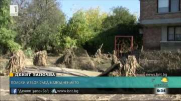 Полски извор се възстановява от наводнението