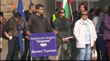 Протест пред сградата на Министерския съвет