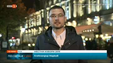 Сигнали за търговия с гласове в Русенско, около 33% е избирателната активност
