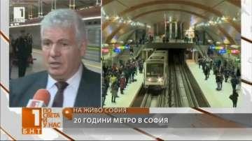 Инж. Стоян Братоев: Третият лъч на метрото е изпълнен на около 50%