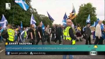 Шотландския парламент ще гласува дали да има нов референдум за независимост