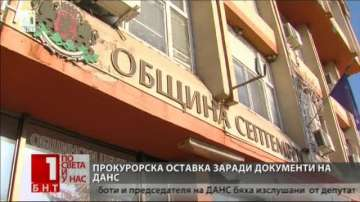 Прокурорска оставка заради документи на ДАНС, намерени в кмета на Септември