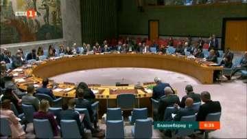 САЩ без подкрепа от Съвета за сигурност на ООН за Голанските възвишения