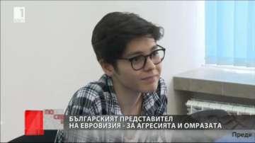 Ученици разговаряха за агресията с представителя ни на Евровизия Кристиан...