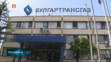 Булгартрансгаз сменя строителя на Турски поток през България
