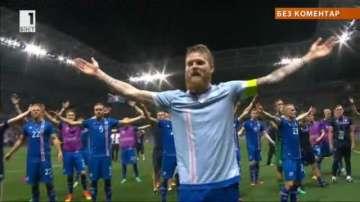 Исландия-изненадата на ЕВРО 2016