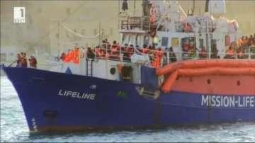 Корабът Лайфлайн акостира в Малта