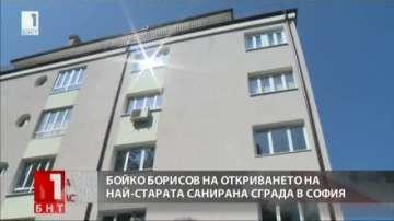 Санират санитарна сграда на 77 години в София