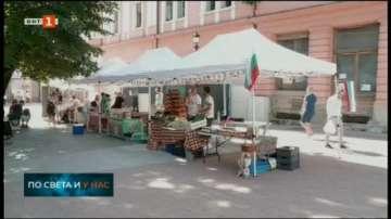 Фермерските базари настояват за държавна подкрепа