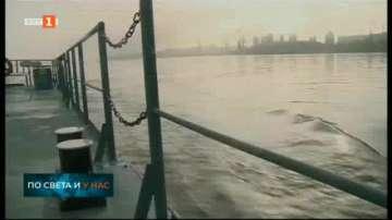 Нова система подобрява безопасността на корабоплаването по Дунав