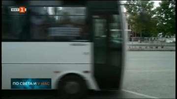 Пловдивският градски транспорт е вече в Google Maps