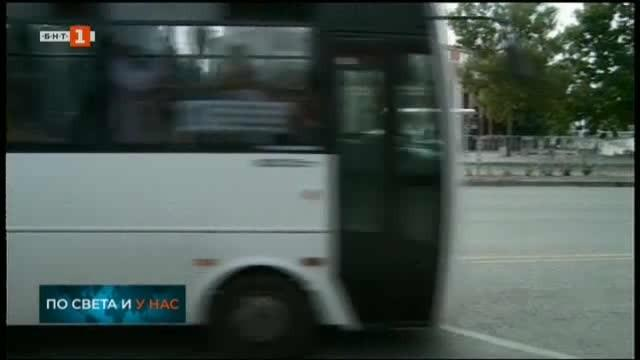 Разписанието на автобусите от градския транспорт на Пловдив вече е