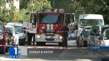 Пожар пламна в хотел в софийския квартал Лозенец