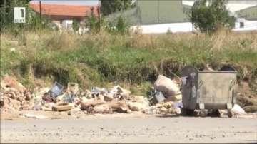 Глоби за изхвърляне на боклук на нерегламентирани места в Кюстендил