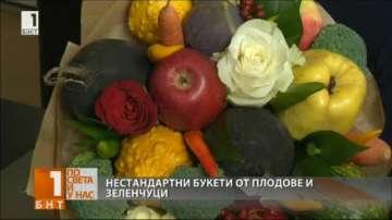 Букети от плодове и зеленчуци - хит на пазара