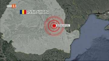 Силното земетресение в Румъния беше усетено и у нас